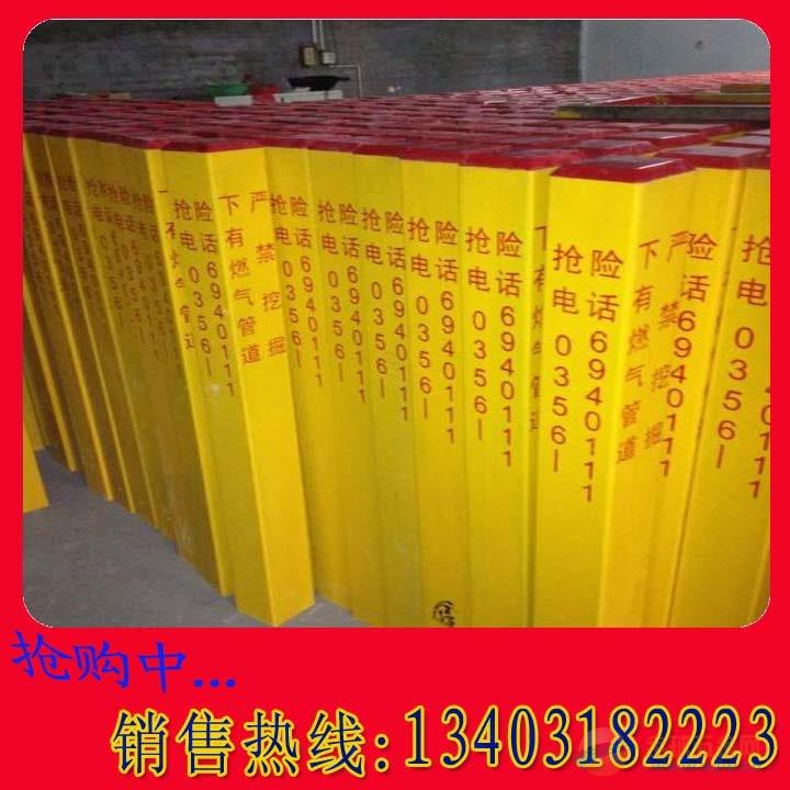 柳州警示标志桩玻璃钢标志砖光缆标志
