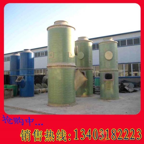 大同县废气洗涤塔 喷淋塔 净化设备