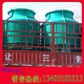 武汉玻璃钢冷塔 凉水塔