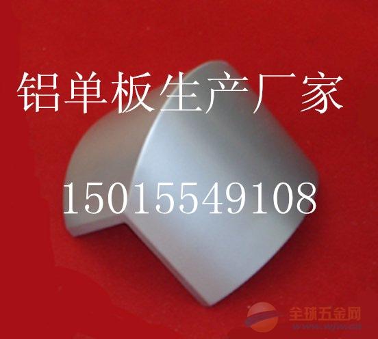 甘南藏族自治州佛山烤漆鋁單板專業廠家廠價直銷