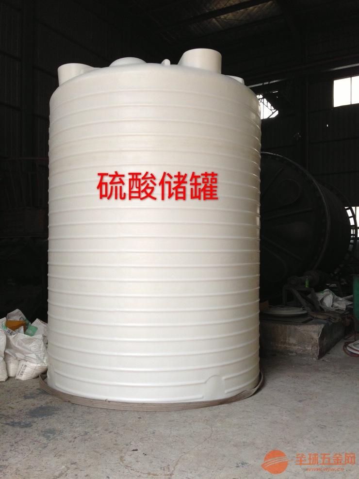 贵阳外加剂储罐生产厂家、贵阳PE塑料储罐直销