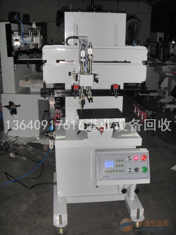 深圳哪里有收购工厂淘汰设备,二手旧机械回收公司电话