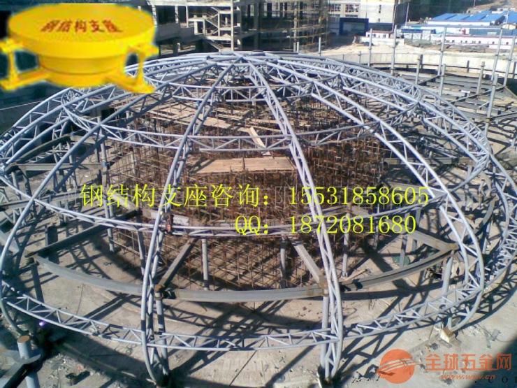 钢结构桁架网架球铰支座应怎样选用?