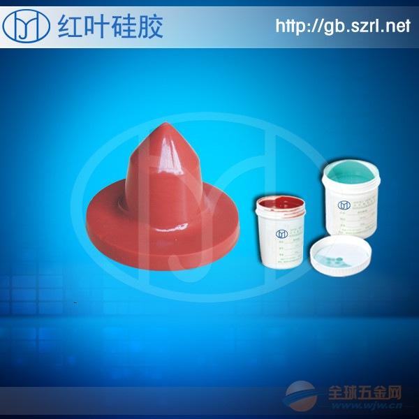 2.6升硅胶桶规格