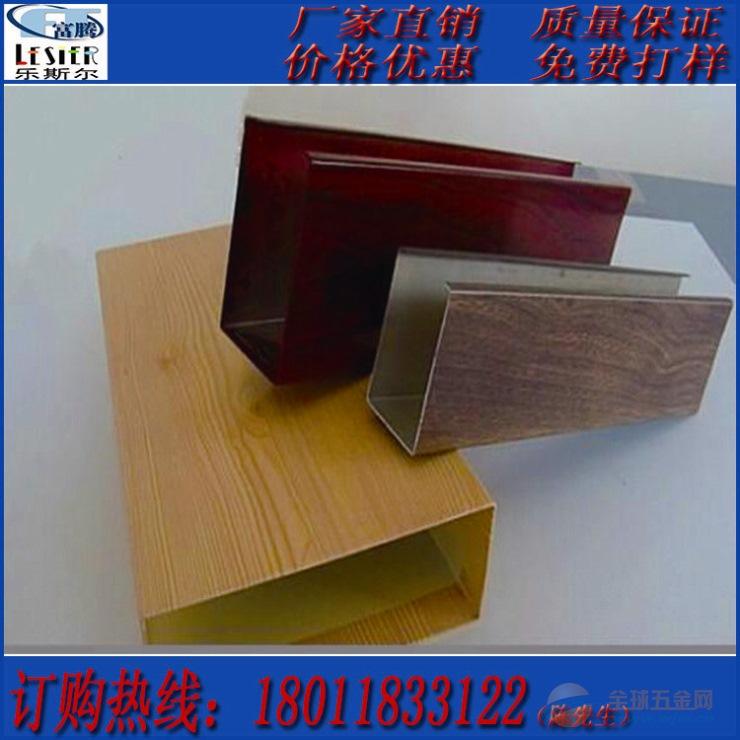 供应铝方通厂家 价格优惠 铝方通多少钱一米