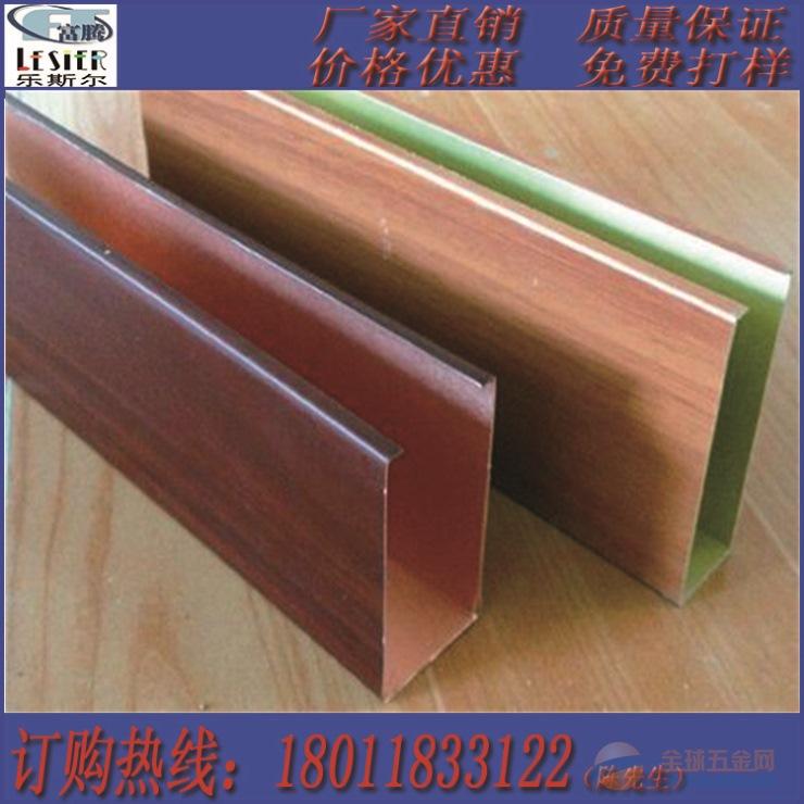 木纹铝方通安装工艺 U型铝方通多少钱