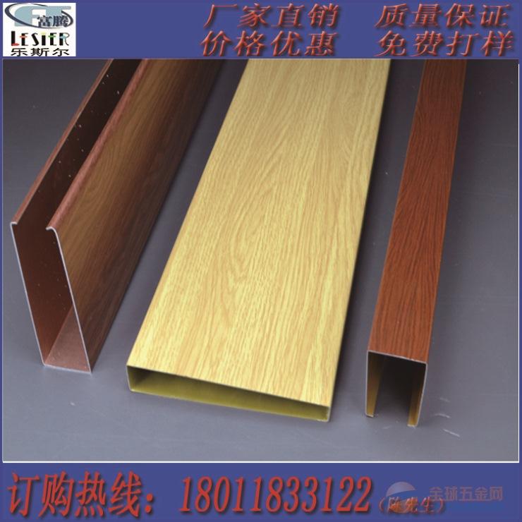 广东铝方通厂家 U型铝方通价格