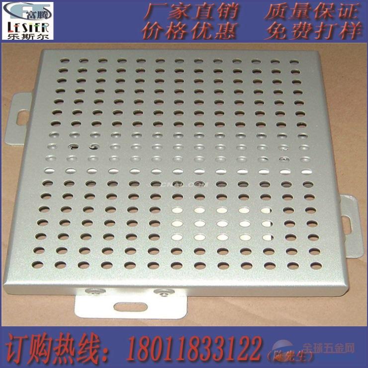 高端铝单板价格 造型铝单板多少钱一平方