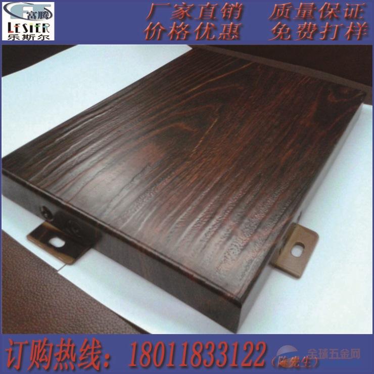 优质铝方通厂家 U型铝方通 木纹铝方通价格