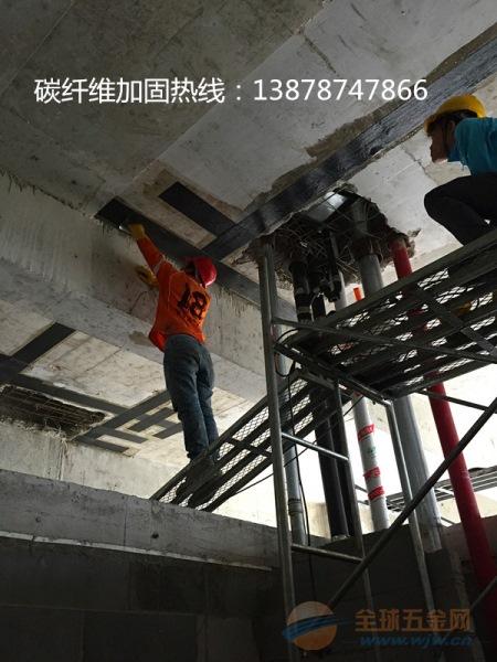 广西碳纤维加固施工方案