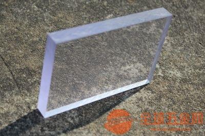 VO阻燃PC耐力板、阻燃VO聚碳酸酯实心板