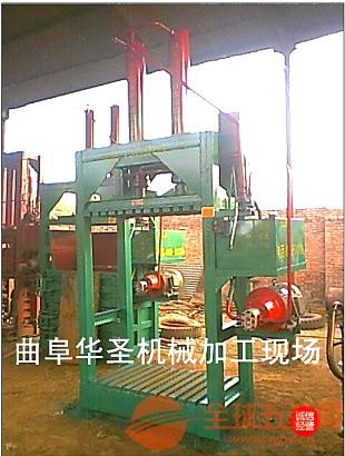 立式塑料液压打包机厂家价格塑料打包机枣庄