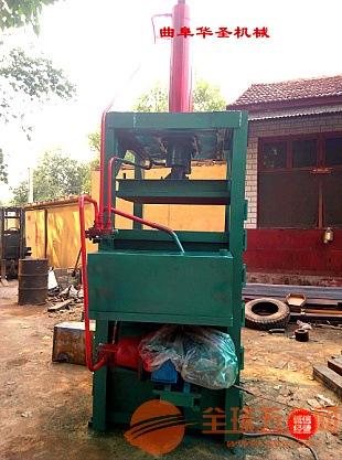 立式压缩羊毛打包机供应商羊毛打包机荆州