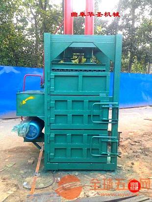 立式压缩毛球打包机供应商桂林毛球打包机