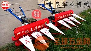 农业自走式割晒机柴油侧放式苜蓿收割机黄石