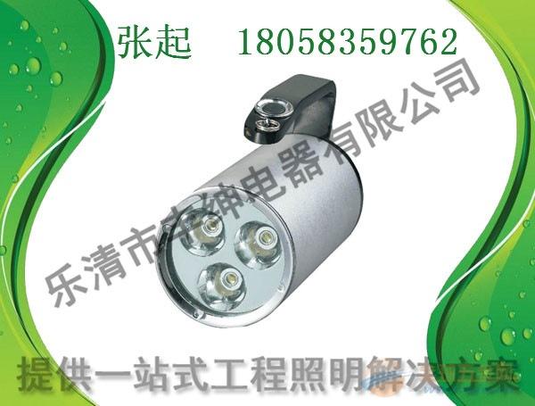 RJW7101/LT