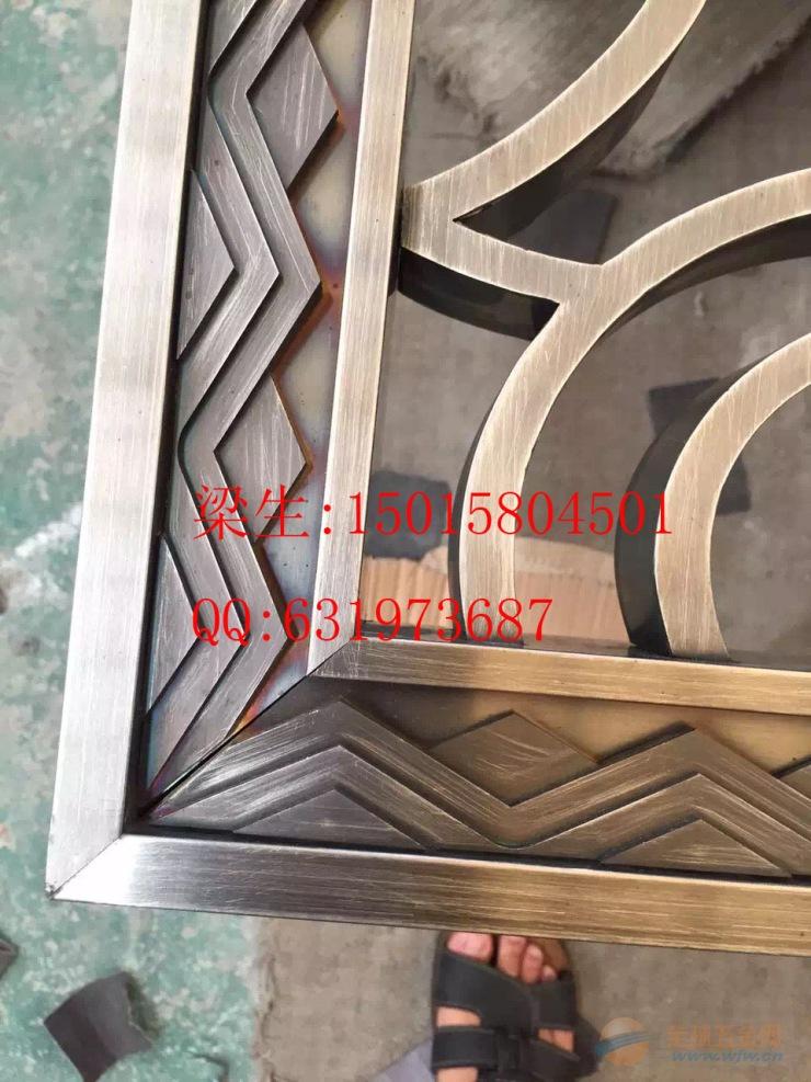 定做不锈钢古铜镂空雕花屏风