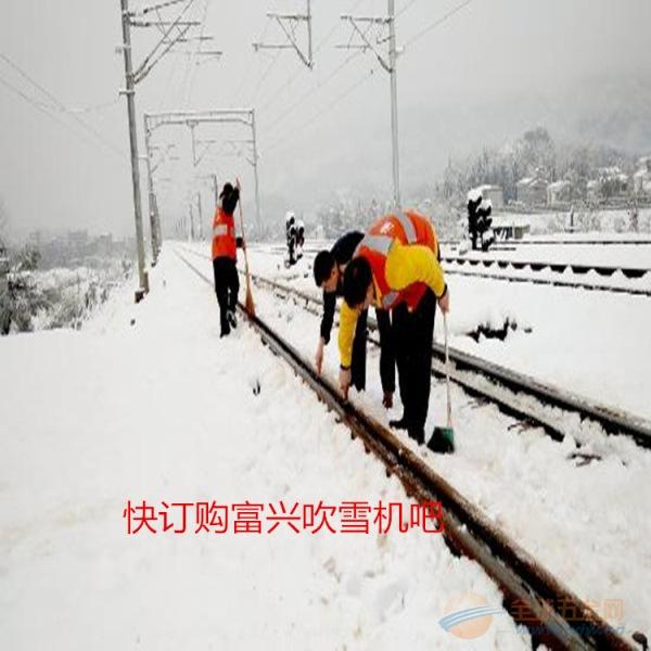台州吹雪机汽油吹雪机