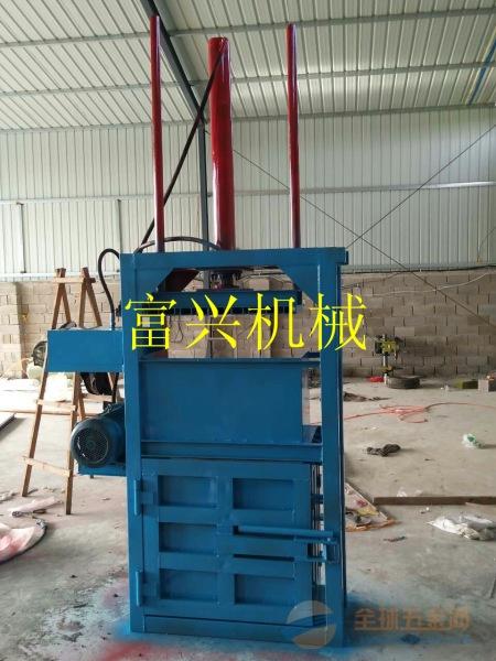 【字符2】【字符2】滨州20吨塑料瓶衣服秸秆打包机【