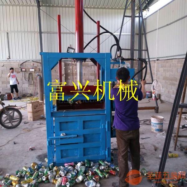 红桥区塑料袋薄膜打包机简单操作纸箱打捆机