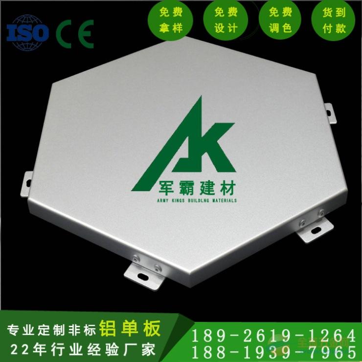 湖南铝单板幕墙铝单板价格氟碳铝单板全国供应