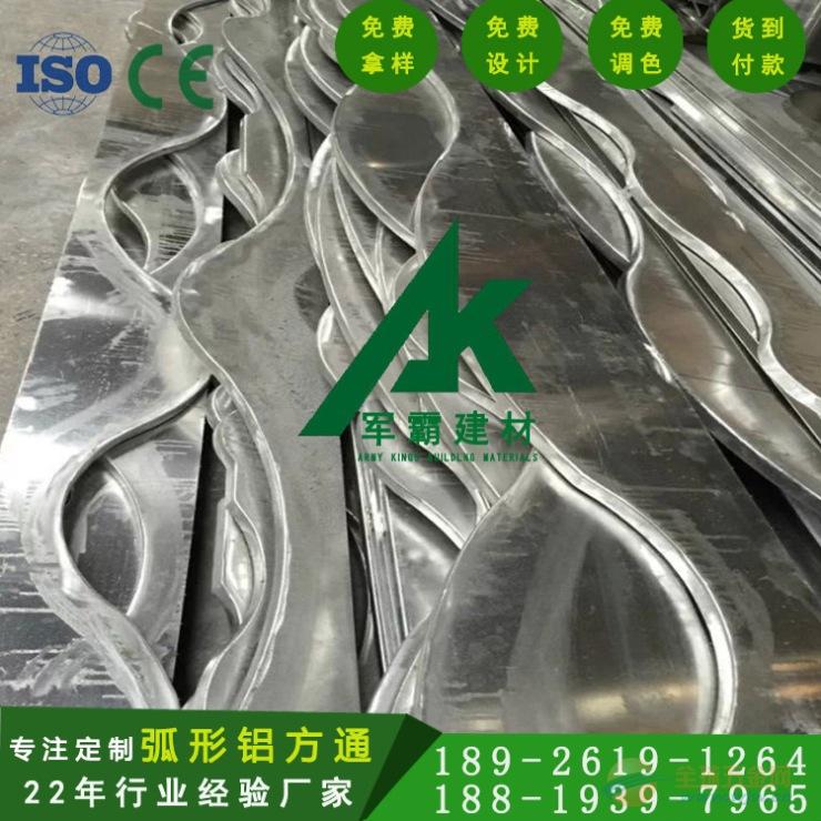 弧形铝方通专业厂家铝方通吊顶厂家直销