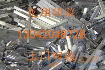 广州花都模具回收公司