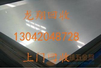 广州海珠废铝回收公司