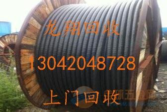 增城电线电缆收购