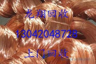 广州海珠不锈钢回收公司