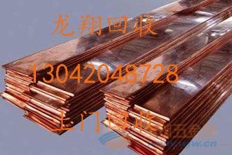 广州从化电缆回收公司