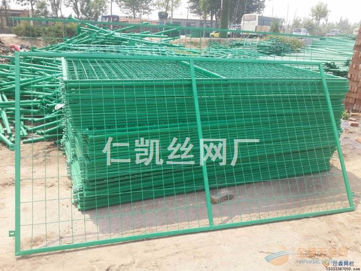 辽宁绿色公路护栏网销售商