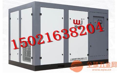 枣庄稳健G-50A 功率 37千瓦空压机