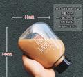 韩版便携时尚个性创意学生可爱公主塑料杯随手水杯子