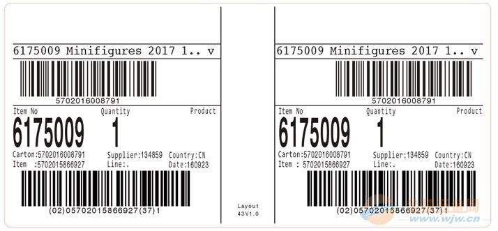 河北条码标签生产加工厂家质量保障可订做
