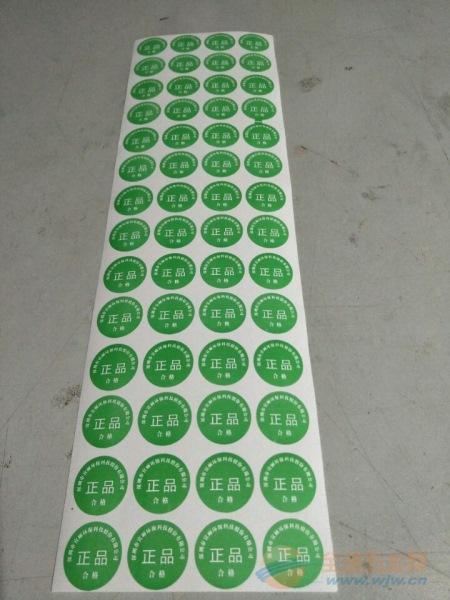 苏州有标签纸专业印刷加工厂吗