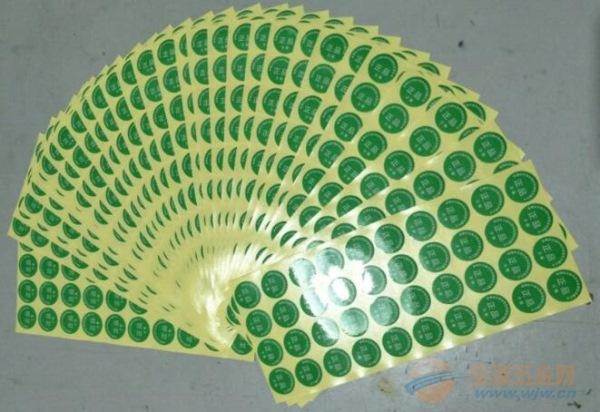 南京大型不干胶标签加工厂欢迎订购
