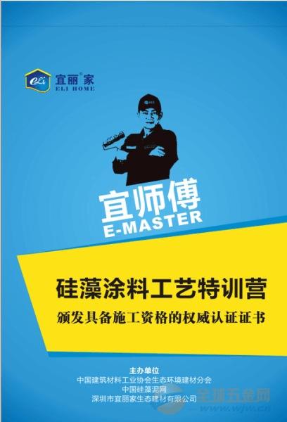 广州涂料标签优质企业名称