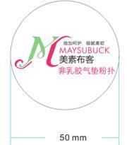 福建产品标签纸品质保证放心订购
