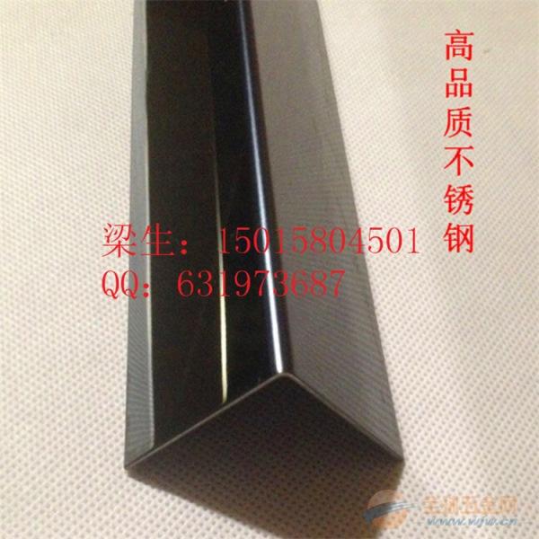 304不锈钢装饰线条护角收边条 l型包边条墙角线 封边条