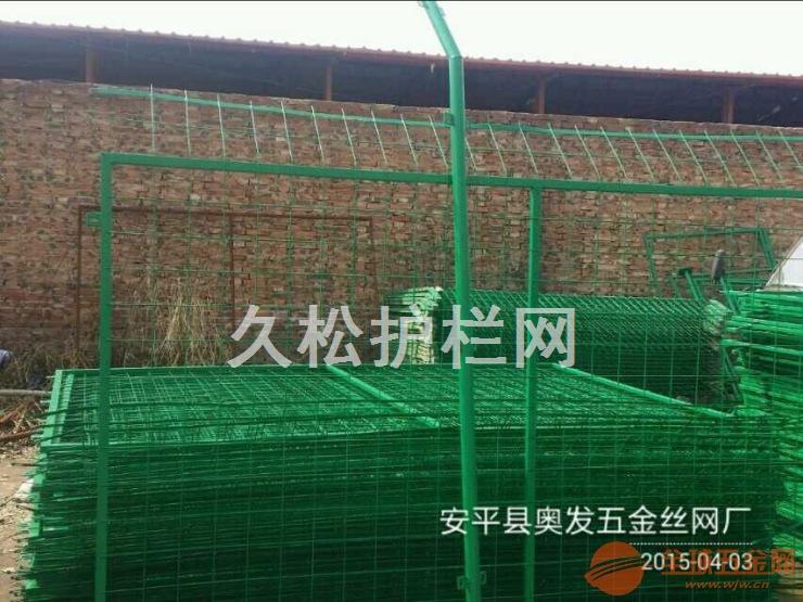 南皮縣被動型防護網生產廠家