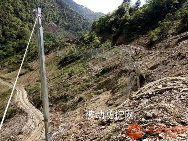 尖草坪区主动钢丝绳防护网施工