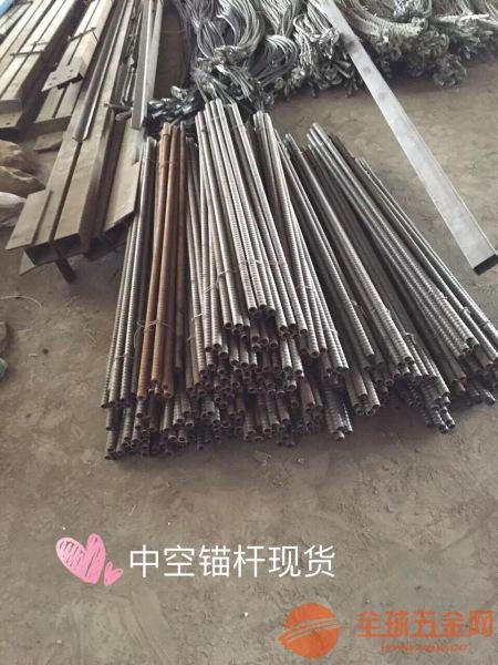 荥阳TECCO钢丝防护网工厂批发价格