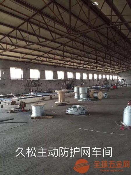 连云港主动防护网价格