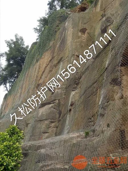 清徐县主动防护网价格