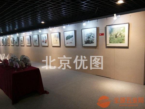 北京亚麻布展墙展板租赁