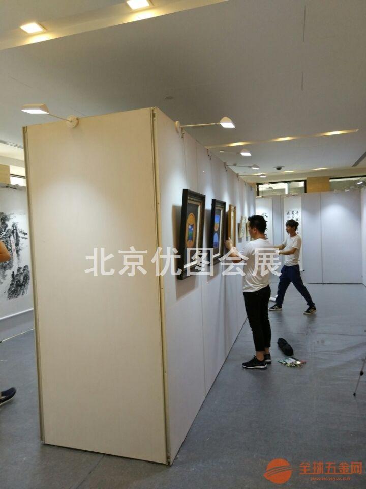 北京画展专用无缝展板 *挂画活动展板,摄影展板租赁