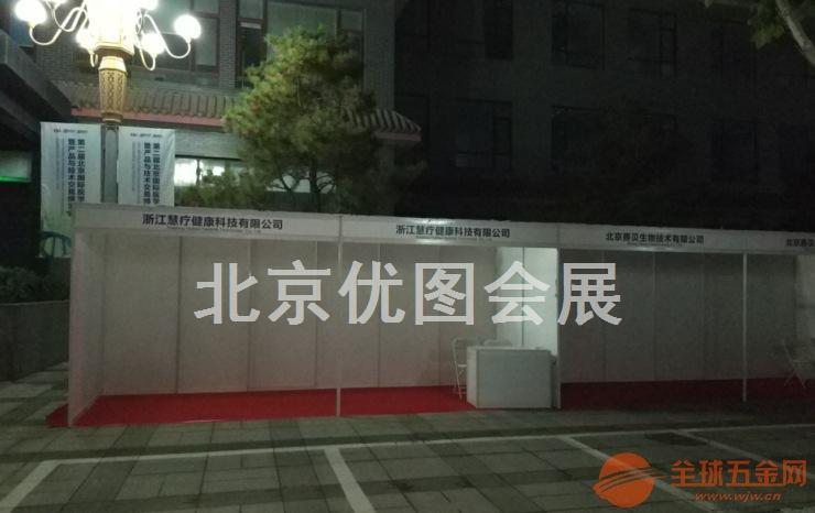 北京户外活动展位,标准展位搭建,铝料标摊租赁