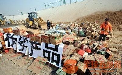 惠州材料销毁 制定方案,免费销毁