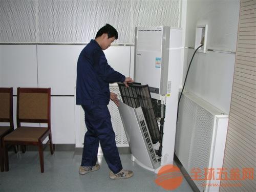 北侖區松下空調維修/北侖加氟售后保養服務熱線